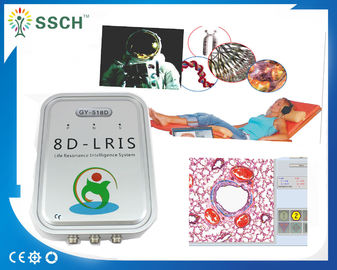 China GY-518D Bio resonance 8D NLS / 9D NLS body health analyzer with superior version supplier